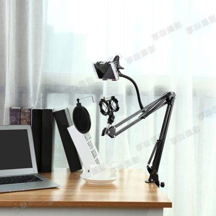 桌上款-懸臂式麥克風支架 70cm (含防噴網/手機架/防震架) 麥克風架套餐※台北光華