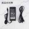 變壓器 12V5A LED持續燈專用電源線 適用永諾YN600II/YN600AIR/YN208/YN360lll/YN360lllPRO
