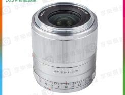 Viltrox唯卓仕 23mm F1.4 for Canon EOS M 自動人像鏡頭/微單眼鏡頭 銀色平輸