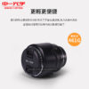 (送2好禮)中一光學Speedmaster 17mm F0.95 for M4/3 大光圈人文鏡頭 GH4 OMD EM1 Micro 4/3 M43