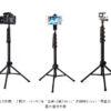 (送手機夾)FotoFlex E168 輕便小燈架 168cm 扳扣式 僅0.4公斤 LED持續燈架 攝影燈架 直播自拍架