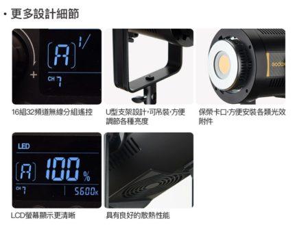 GODOX 神牛 FV150 持續燈+閃光燈 兩用燈 LED棚燈150W 高速同步1/8000s 神牛X1無線系統 LED-FV150