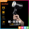 Godox ML60攜帶型白光LED棚燈/持續燈 60W 高品質COB燈珠 小體積僅重0.66kg ※開年公司貨