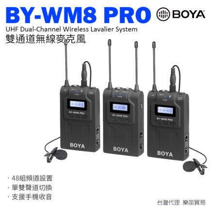 【11/1開始↘組合特價13200$】[2組組合促銷] BOYA BY-WM8 PRO K2*2組 (送:BOYA MP4混音器)