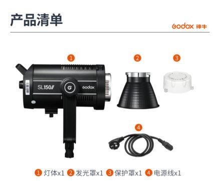 神牛Godox SL-150II二代升級版150W 5600K純白光LED棚燈 白光持續燈 LED-SL150W II