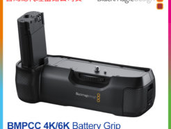 (客訂商品)BMD BMPCC Pocket Cinema Camera 6K / 4K Battery Grip 電池手把 4K / 6K 口袋電影攝影機專用 富銘公司貨