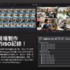 (客訂商品)BMD ATEM Mini Pro HDMI ISO 導播機 直播轉場/切換畫面 錄影/拍片適用 富銘公司貨