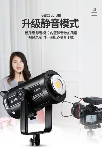 神牛Godox SL-150II二代升級版150W 5600K純白光LED棚燈 白光持續燈 (附遙控器) LED-SL150W II