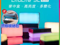 南光/南冠LitoLite 5C RGB LED全彩口袋補光燈 曉光系列 持續燈 藍芽遙控(送原廠收納包) 平輸