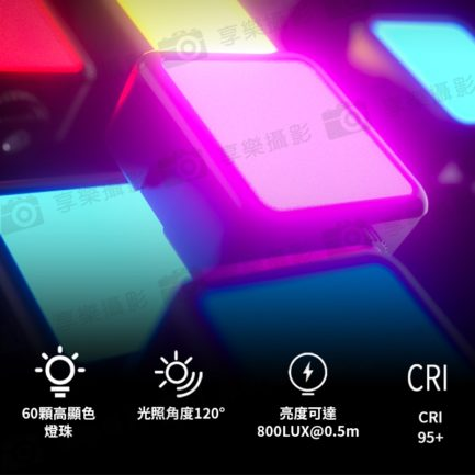 ulanzi VL49 RGB 特效攝影補光燈 雙色溫+全彩特效LED補光燈 VLOG攝影錄影直播
