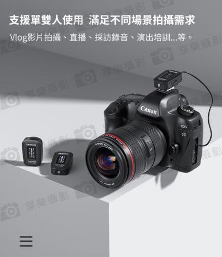 Saramonic Blink 500 Pro B2 (TX+TX+RX3.5mm) 2.4G 無線麥克風系統 2對1 自動配對 自動跳頻 LED顯示