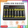 SEIVI SW-8N 8槽單迴路充電器 獨立8道充 鎳氫電池AA/AAA/3號/4號 USB智能座充 LCD滿電指示
