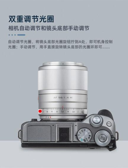 【可刷卡分期】Viltrox唯卓仕 56mm F1.4 M接環 STM Canon EOS M相機鏡頭 人像定焦鏡 平輸