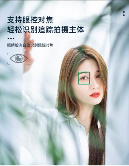 【可刷卡分期】Viltrox唯卓仕 56mm F1.4 E接環 STM SONY NEX微單眼相機鏡頭(APSC) 人像鏡 平輸