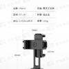 Ulanzi ST-18 手機雙夾子支架 雙冷靴座可擴接 直播提詞架/行動電源夾/雙場景前後夾/雙機位