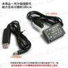 LPE17 LP-E17 假電池套裝 轉USB充電 支援行動電源 電源線/電源供應器 for Canon 77D/800D/760D/750D/EOS M6