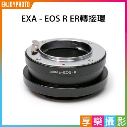 Exakta EXA 鏡頭-Canon EOS R ER 全片幅微單眼相機轉接環 RP R5 R6 無限遠可