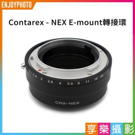(客訂商品)Carl Zeiss蔡司 Contarex鏡頭-SONY NEX E-mount相機轉接環 A7 A73 A9
