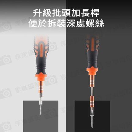 33合一 多功能螺絲刀 維修拆鏡工具 電子設備維修 S2鋼材 三角/六角扳手/十字起子/一字起子