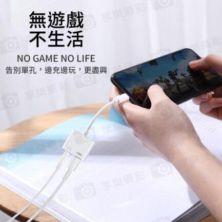 2代支持聲卡麥克風!lightning 轉 3.5mm 麥克風通話/耳機/充電 二合一轉接線 相容APPLE iOS14