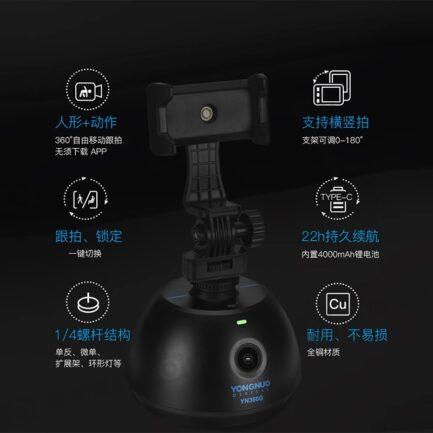 永諾 YN360G 手機自動跟拍器 智能360度跟拍雲台 無須載APP/橫豎拍攝/22h續航/抖音快手直播vlog周邊