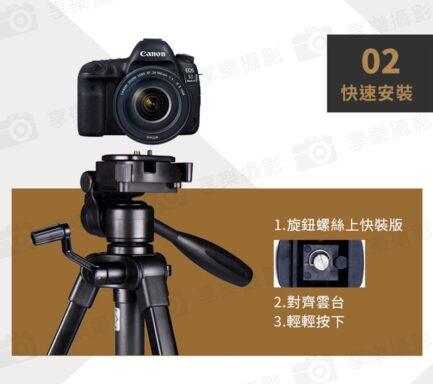 百富圖100BTF 多功能三腳架 專利手機+相機兩用隱藏手機夾雲台 錄影直播穩定架 BJ358