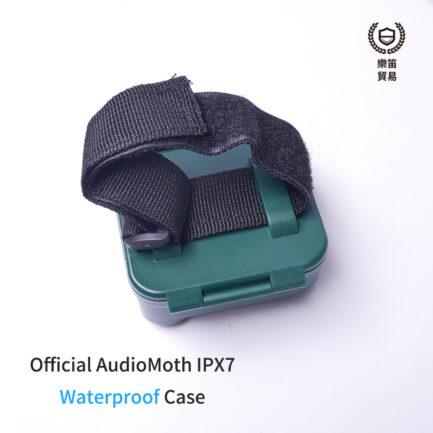 Audiomoth IPX7 專用防水殼 綠色