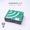 Audiomoth V1.2.0 野生動物錄音器