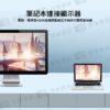 HDMI-micro HDMI雙公頭轉接線 FHD鍍金 Full HD 1080P 支援樹梅派/PS5/PS4/switch/投影機 非4K