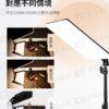 Mettle美圖 SL-400D柔光LED攝影燈《雙燈套餐》補光燈/平板型持續燈/雙色溫