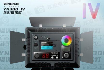 永諾YN300-IV 4代 全彩RGB機頂LED持續燈 APP遙控/30種光特效/直播錄影Vlog補光燈 YN-300