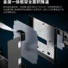 永諾 YN-9000 影視用LED持續燈調光版 雙色溫/APP遙控/錄影直播Vlog補光燈 YN9000