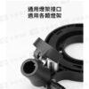南光/南冠Forza60 保榮轉接環 BA-FZ60 尼龍材質/專業卡口設計/通用燈架接口/保榮卡口