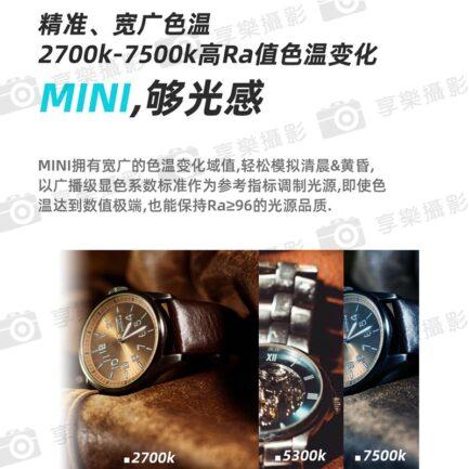 ✰送QC3.0充電器✰永諾YN360 Mini RGB全彩LED光棒 30種全彩特效+全彩LCD顯示器+可APP遙控補光燈