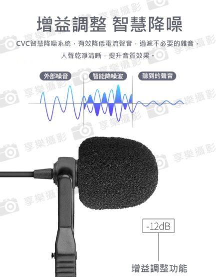 BOYA BY-M3-OP 大疆 OSMO Pocket專用 Type-C接口 領夾麥克風