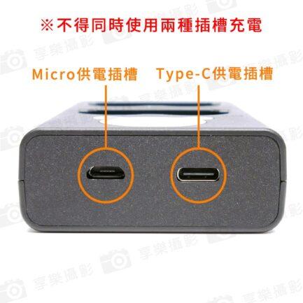 SEIVI 液晶 NP-W235 USB雙座充充電器 雙充 適用富士Fujifilm X-T4 XT4 NP-W235電池