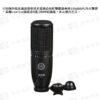 AKG P120 XLR電容式麥克風(平行輸入) 心形指向/SPL聲源 錄音收音 唱歌直播podcast