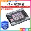 Zoom V3 人聲效果器 混音器 混響錄音 直播Podcast XLR/幻象電源/PA系統/調音台 可外接踏板控制《海國公司貨》