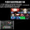 (客訂商品)樂蘭 Roland V-8HD 導播機 8軌訊號輸入 音頻混音 轉播視頻切換 HDMI/Aux輸出/定標器