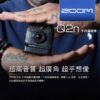 Zoom Q2n 數位錄影機 網路攝影機 直播攝錄機 錄音筆 大光圈超廣角/麥克風/耳機監聽/HDMI/SDHC《海國公司貨》