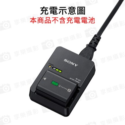 (客訂商品)SONY BC-QZ1充電器 NP-FZ100電池/Z系列電池專用 不含電池 ILCE-1 9M2 7SM3 7RM3 7RM4
