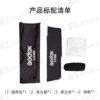 GODOX神牛 柔性軟板 LED燈 FL150S 專用柔光罩(含蜂巢) ※開年公司貨 無影罩 柔光箱