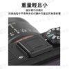 SONY MI熱靴蓋 副廠 A7 A6000 功能同FA-SHC1M