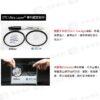 【STC】UltraLayer UV Filter/UV鏡/濾鏡/抗紫外線保護鏡 49mm 52mm 55mm 58mm