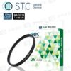 (客訂商品)【STC】UltraLayer UV Filter/UV鏡/濾鏡/抗紫外線保護鏡 95mm