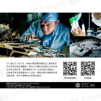 (客訂商品)【STC】UltraLayer UV Filter/UV鏡/濾鏡/抗紫外線保護鏡 105mm