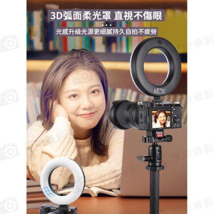 ulanzi VL64環形LED補光燈 美光燈環型燈柔光燈 冷靴 麥克風接口 Vlog/自拍直播/人像靜物拍攝/視頻會議
