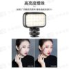 ulanzi VL28 迷你LED柔光燈 美顏燈打光燈補光燈攝影燈 冷靴口 Vlog/短視頻/自拍直播/人像靜物拍攝