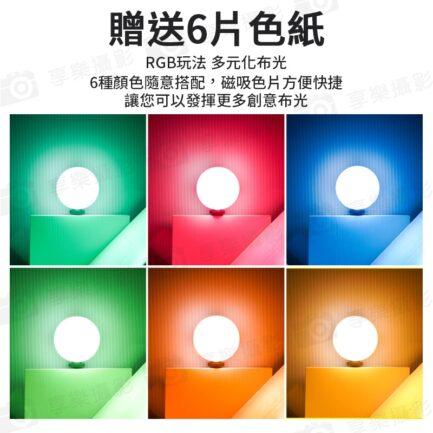 ulanzi VL69 圓型LED柔光燈 雙色溫+6色片 補光燈攝影燈持續燈 冷靴口 Vlog/直播攝影/自拍