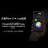 (預購中)愛圖仕Amaran 100D白光LED燈 COB燈珠 100W 保榮卡口 持續燈/攝影燈/聚光燈/補光燈 專業COB LED
